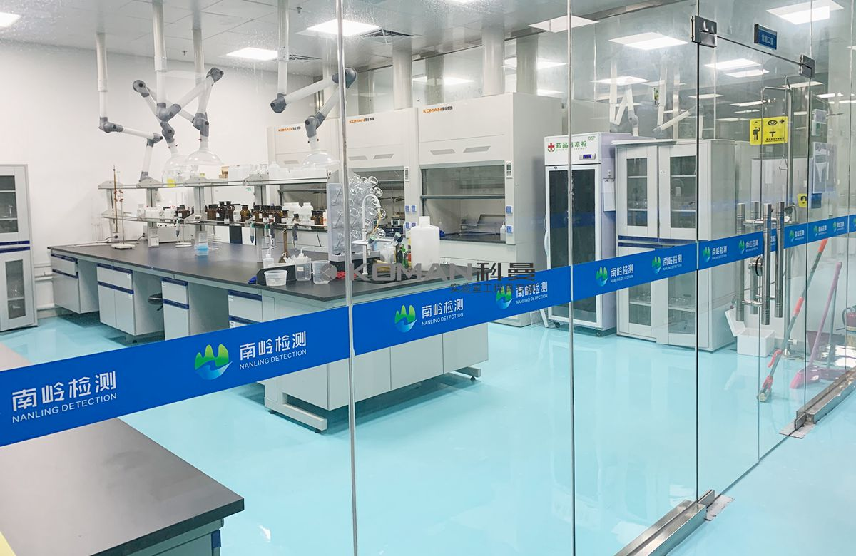 NanLing Testing Technology Co., Ltd. Laboratory