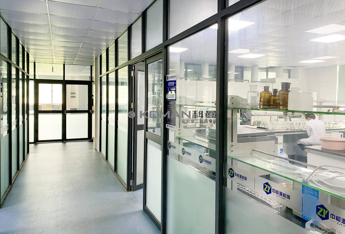 Design and Construction of the Inspection Laboratory