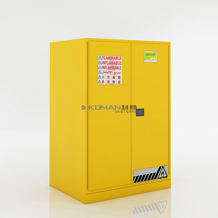 Laboratory Chemical Corrosive Safety Storage Cabinet
