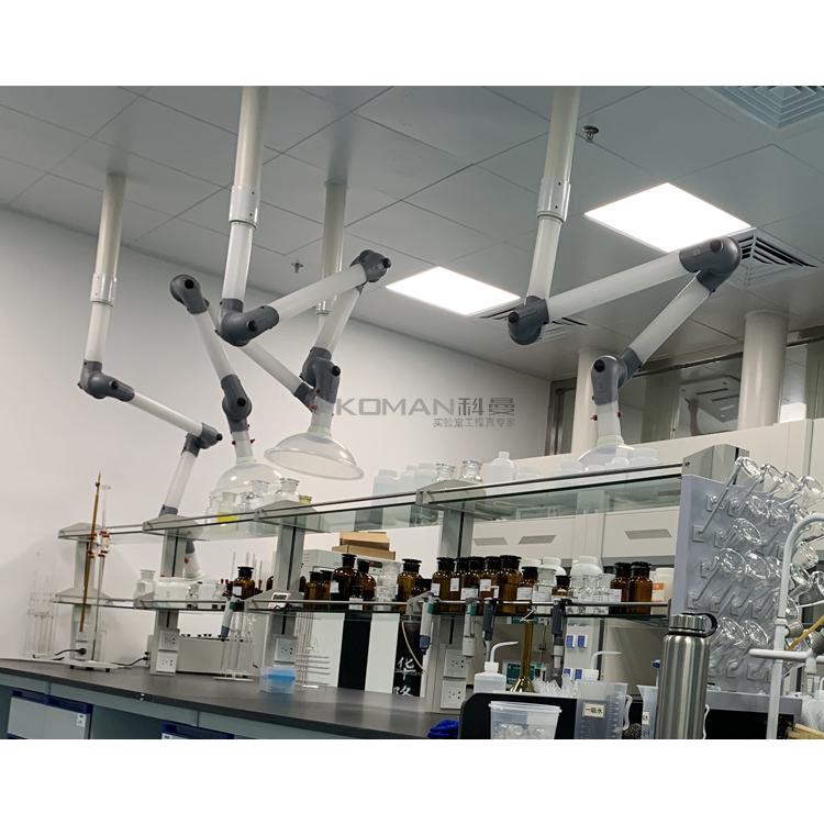 Laboratory Universal Exhaust Hood